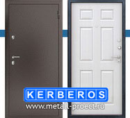 Входная дверь с замком KERBEROS